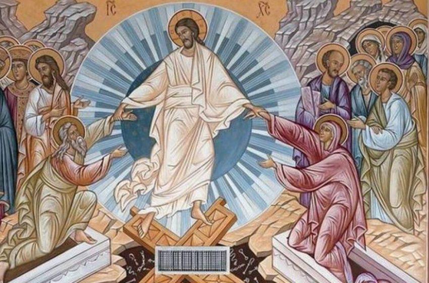 Γιατί η Πρώτη Ανάσταση εορτάζεται το Μεγάλο Σάββατο
