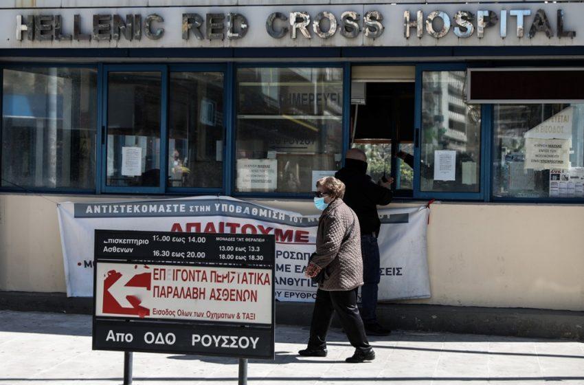 """Ερυθρός Σταυρός:  """"Εάν βρισκόταν σε ΜΕΘ ο 76χρονος θα ζούσε"""""""