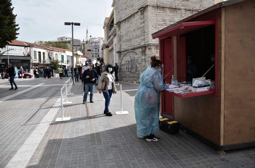 Πολιτική Προστασία: Ευρεία σύσκεψη για την επιδημιολογική κατάσταση στην Κοζάνη