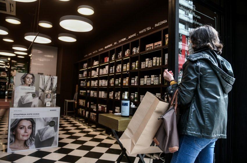 Πολυκαταστήματα: Ποια ανοίγουν και πως λειτουργούν – Ανακοινώσεις για το κοινό