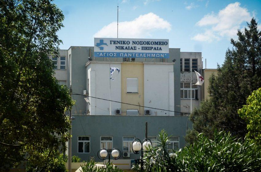 ΕΣΥ: Στους 143 οι διασωληνωμένοι ασθενείς εκτός ΜΕΘ στην Αττική