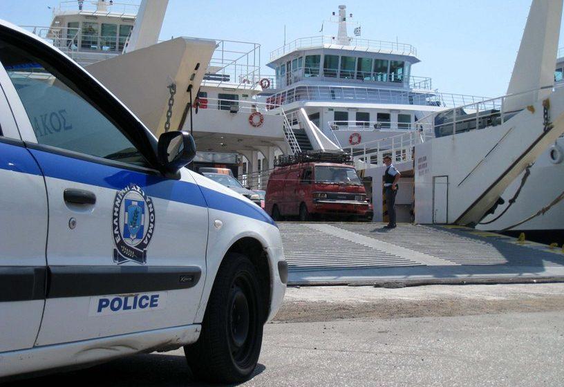 Συνωστισμός από το Πέραμα για Σαλαμίνα : Διευκρινίσεις για τις θαλάσσιες μετακινήσεις