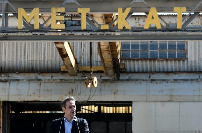 ΠΥΡΚΑΛ: Σχέδιο μετακόμισης εννέα υπουργείων ανακοίνωσε ο Μητσοτάκης