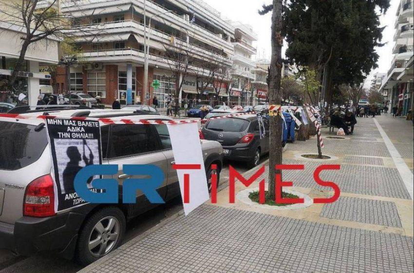 Οργή εμπόρων στην Θεσσαλονίκη – Νέα διαμαρτυρία στην Τούμπα