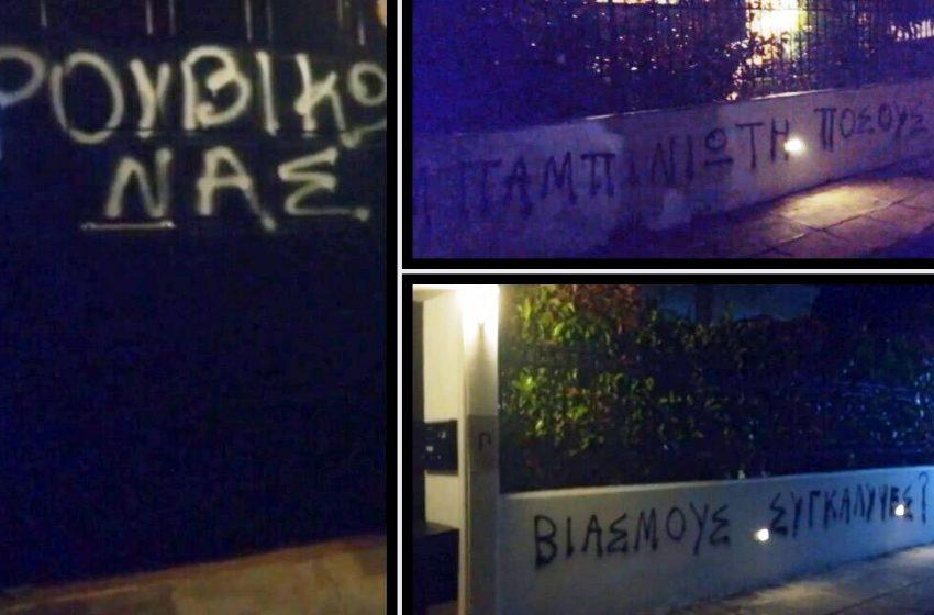 Λιγνάδης: Παρέμβαση Ρουβίκωνα στο σπίτι του Μπαμπινιώτη – Τι αναφέρει σε ανάρτηση