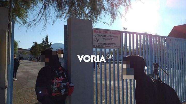 Θεσσαλονίκη: Στην τάξη ο μαθητής που δεν έκανε self test – Αναβλήθηκε το μάθημα