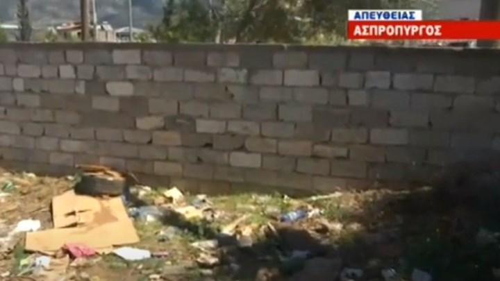 Ασπρόπυργος: Σε αυτόν τον σκουπιδότοπο βρέθηκε εγκαταλελειμμένο το νεογέννητο κοριτσάκι (vid)