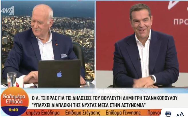 """Ο Τσίπρας είπε τον Παπαδάκη """"Μητσοτάκη"""" – Δείτε τι έκανε ο δημοσιογράφος (vid)"""