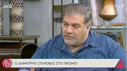 Ατάκα Σταρόβα για το MeToo που θα συζητηθεί