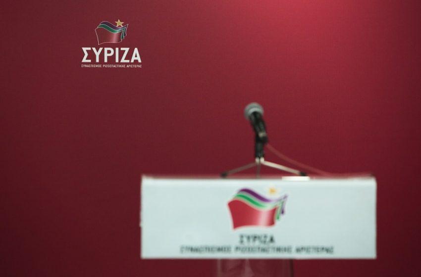 ΣΥΡΙΖΑ για Χρυσοχοΐδη: Παραδέχθηκε ότι προσέφερε φύλαξη σε Φουρθιώτη