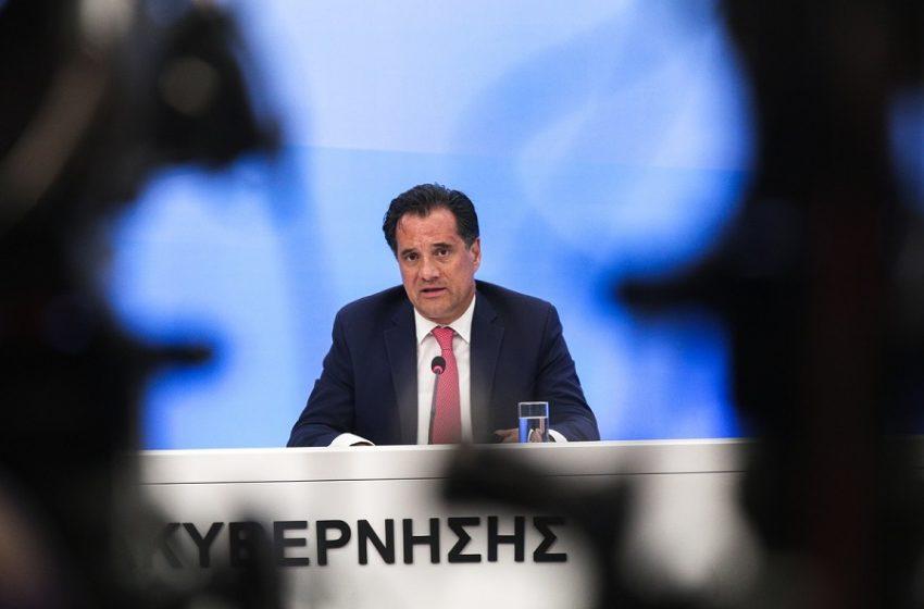 Γεωργιάδης: Ξεκινά σήμερα η καταβολή των χρημάτων για την Επιστρεπτέα Προκαταβολή 7