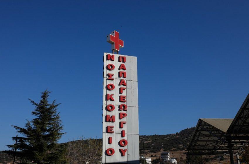 Κοροναϊός: Υπό πίεση και τα νοσοκομεία της Θεσσαλονίκης