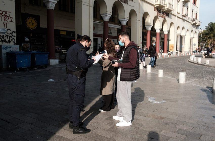 Κοροναϊός: Πρόστιμα ύψους 306.350€ σε 111.530 ελέγχους τη Δευτέρα