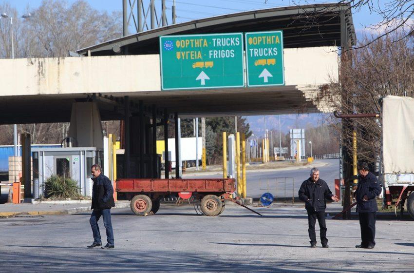 Άνοιξαν πιλοτικά οι συνοριακοί σταθμοί της Νυμφαίας και του Προμαχώνα