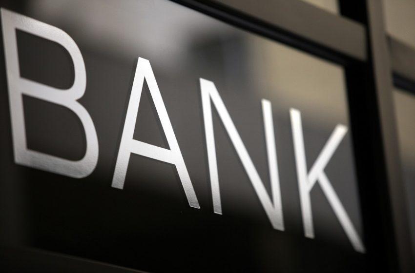 Αναβάθμιση των ελληνικών τραπεζών από την Standard and Poor's
