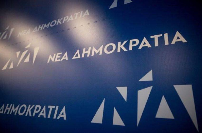 ΝΔ: Ο Τσίπρας αδυνατεί ακόμα και τώρα να αντιληφθεί γιατί τον «μαύρισαν» οι πολίτες το 2019