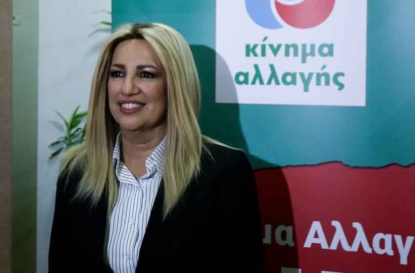 ΚΙΝ.ΑΛ: Όχι περιορισμοί στην ψήφο των Ελλήνων του εξωτερικού