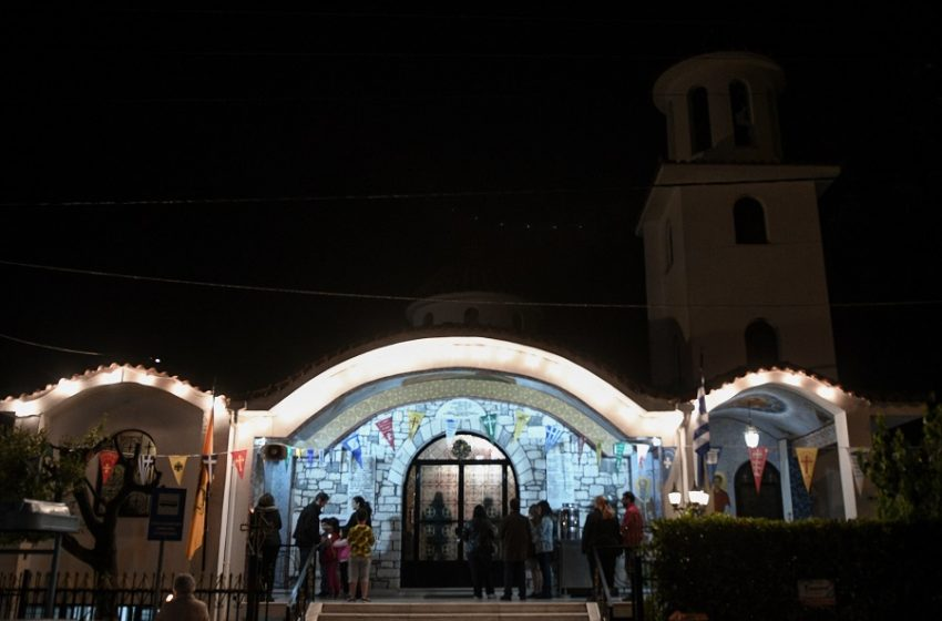 Ανακοίνωση Ιεράς Συνόδου: Ανάσταση στις 9 το βράδυ έξω από τους ναούς – Διαφωνίες Μητροπολιτών
