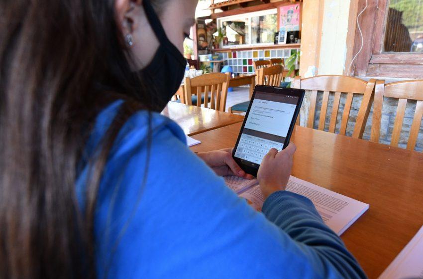Υποχρεωτική η τηλεκπαίδευση για μαθητές που διαμένουν με άτομα που ανήκουν σε ευπαθείς ομάδες