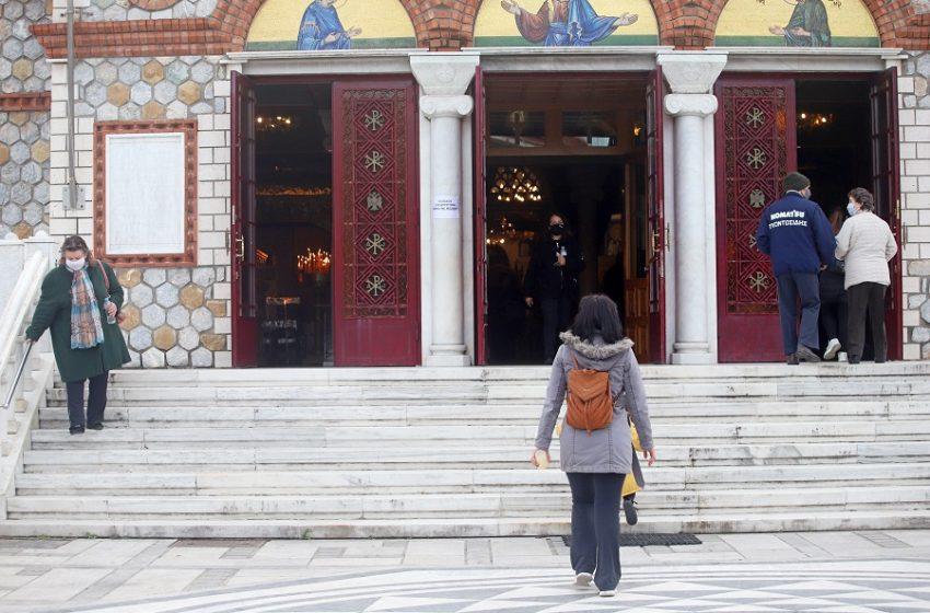 Ιερά Σύνοδος: Μεγάφωνα για τις θείες λειτουργίες των ημερών του Πάσχα