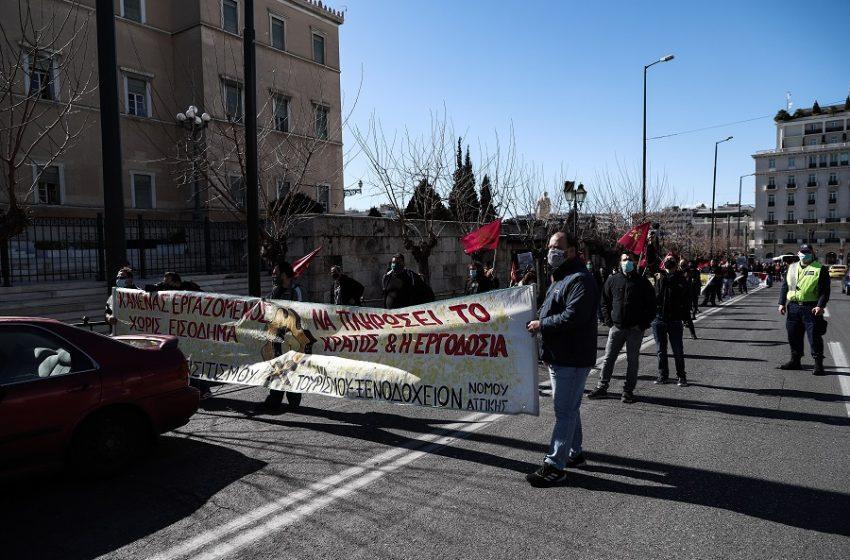 Συλλαλητήρια ετοιμάζουν οι εργαζόμενοι σε τουρισμό και εστίαση