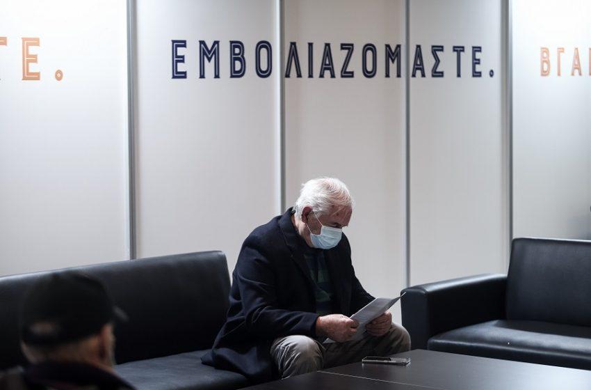 """Χαμός στην Πάτρα για εμβόλιο της AstraZeneca: """"Όχι ρε π@@@, ποιο εμβόλιο μου κάνατε;"""""""