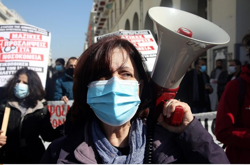 Κοροναϊός : Κινητοποιήσεις υγειονομικών αύριο με αφορμή την Παγκόσμια Ημέρα Υγείας
