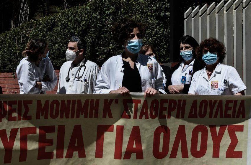 Κινητοποίηση υγειονομικών στη Θεσσαλονίκη