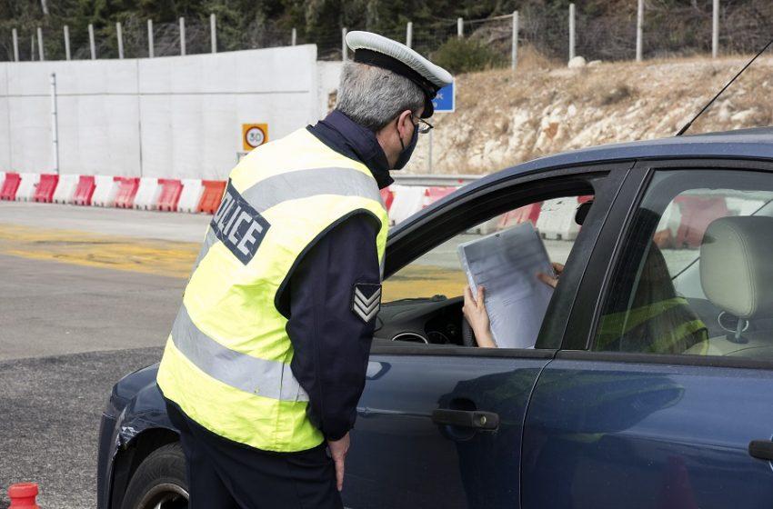 Κοροναϊός: Νέα πρόστιμα 291.800 ευρώ σε 131.507 ελέγχους- 907 παραβάσεις