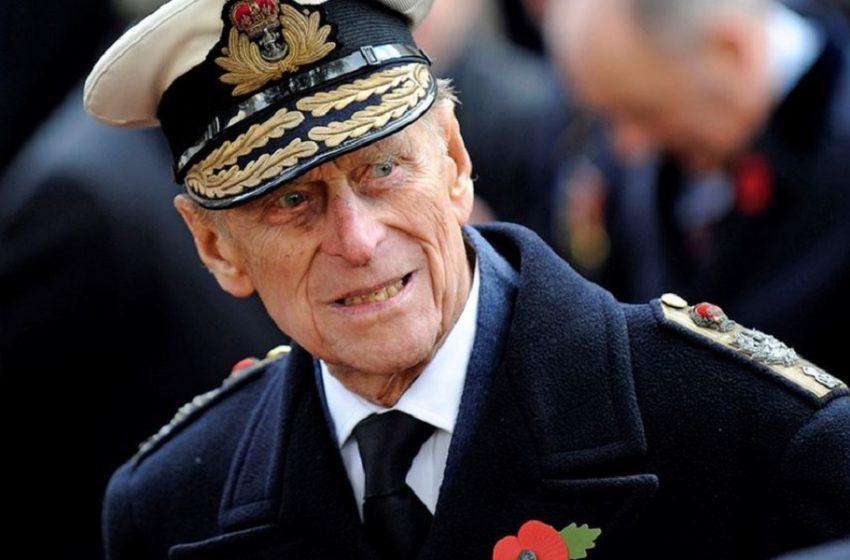 Η Βρετανία αποχαιρετά τον πρίγκιπα Φίλιππο- Το τελετουργικό