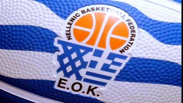 Προκηρύχθηκαν εκλογές για τις 30/5 σε… ξενοδοχείο από την Ομοσπονδία Μπάσκετ