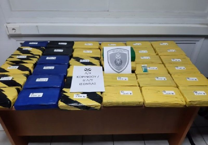 Κόρινθος: Δύτης εντόπισε 46 κιλά κοκαΐνης σε υποβρύχια κρύπτη φορτηγού πλοίου (vid)