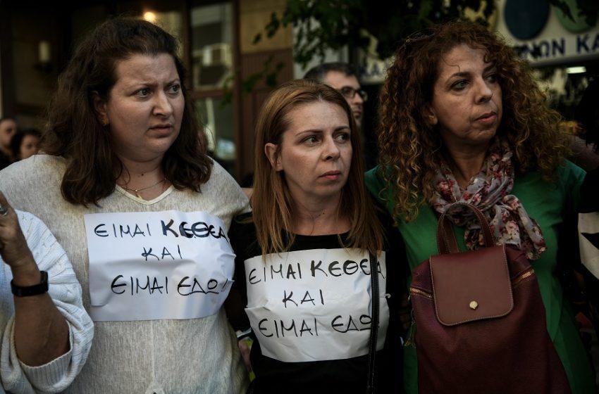 """Σύλλογοι Οικογένειας ΚΕΘΕΑ προς Κικίλια: """"Σπέρνετε την απελπισία – Θα θερίσετε τον βαθύ πόνο μας"""""""