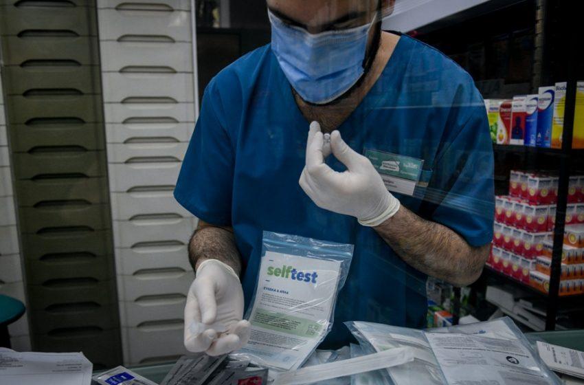 Ερωτήματα από τον ΣΥΡΙΖΑ για τον διαγωνισμό και την αξιοπιστία των self tests