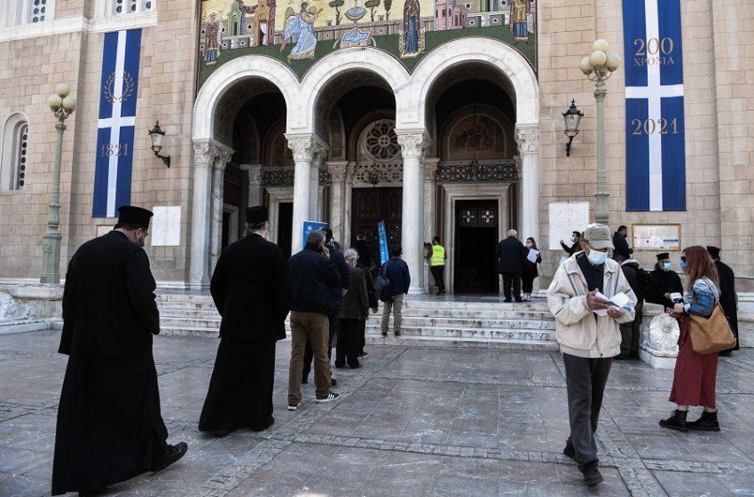 Rapid test σε ιερείς: Ουρές έξω από τις Μητροπόλεις Αθηνών και Πειραιά