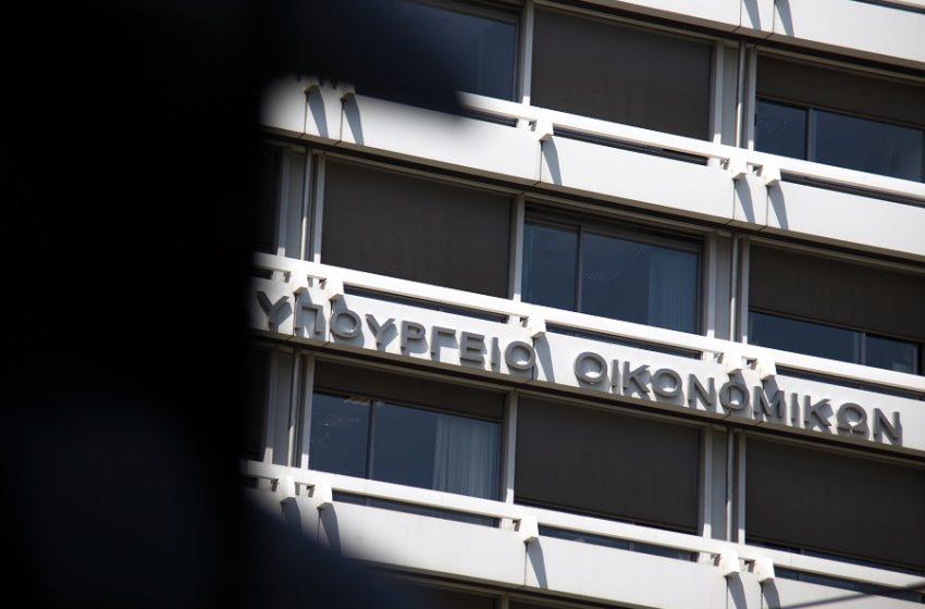 """""""Κλείδωσε"""" ο ΕΝΦΙΑ: Αναβάλλεται η μείωση του 8%, απορρίπτεται το κούρεμα των κορονοχρεών"""