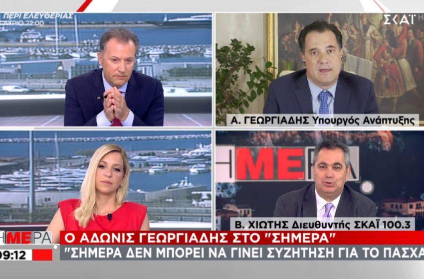 Γεωργιάδης: Οι φαρμακοποιοί ήξεραν ότι τα self tests είναι σε συσκευασία 25 τεμαχίων