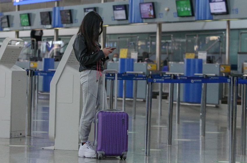 Παράταση των περιορισμών στις αερομεταφορές και άρση καραντίνας για ταξιδιώτες από 7 χώρες