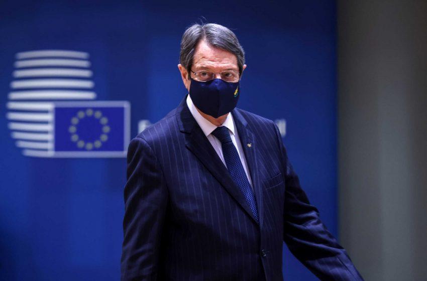 Αναστασιάδης: Δεν γίνεται δεκτή από την ΕΕ η θέση της Τουρκίας στο Κυπριακό