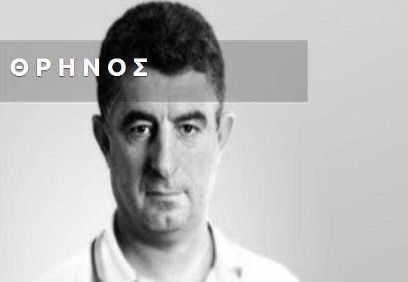 """Η ανακοίνωση του bloko.gr για την εκτέλεση Καραϊβάζ – """"Κάποιοι επέλεξαν να του κλείσουν το στόμα"""""""