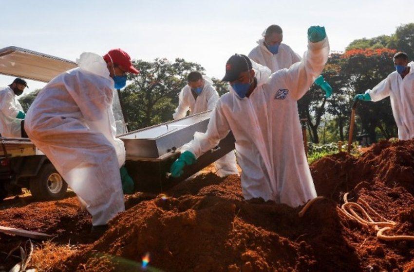 """Εκταφές-εξπρές για να χωρέσουν οι νεκροί – Nέα παραλλαγή στην Βραζιλία: """"Παγκόσμια απειλή"""" λέει η Χιλή και κλείνει τα σύνορα"""