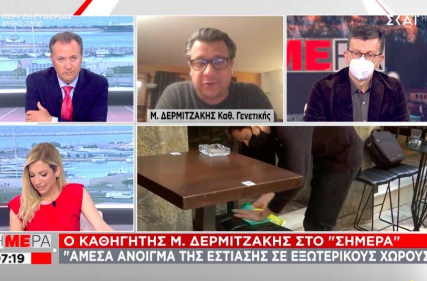 """Δερμιτζάκης: """" Σε τρεις εβδομάδες δεν μπορούν να γίνουν θαύματα"""" – Αιχμές για το μπλόκο στο λιανεμπόριο"""