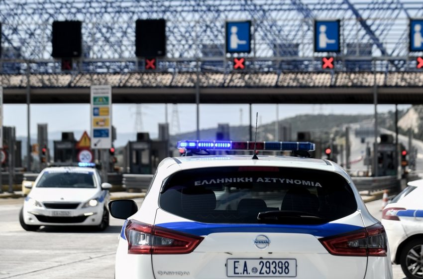 Μετακίνηση από νομό σε νομό το Πάσχα: Πότε επιτρέπεται