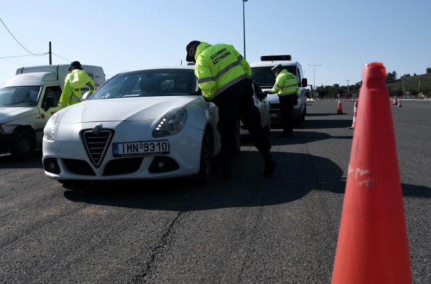 Μπλόκο στα διόδια: Γυρίζουν πίσω αυτοκίνητα – Φρένο στις εξαιρέσεις μετακίνησης εκτός νομού ανακοίνωσε η Πελώνη