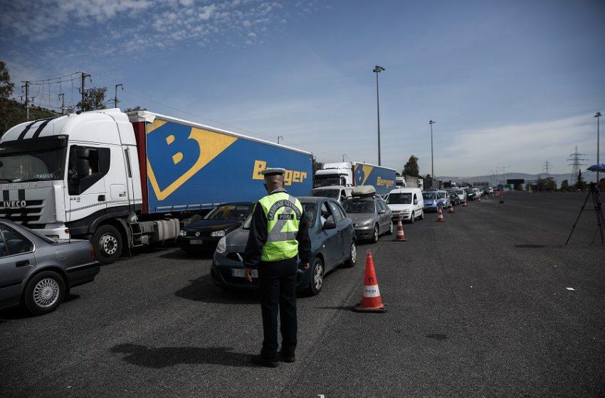 Συνωστισμός στα διόδια: 50.000 οχήματα σε 12 ώρες – Πόσους γύρισαν πίσω, βεβαιώνονται παραβάσεις σε δεύτερο χρόνο