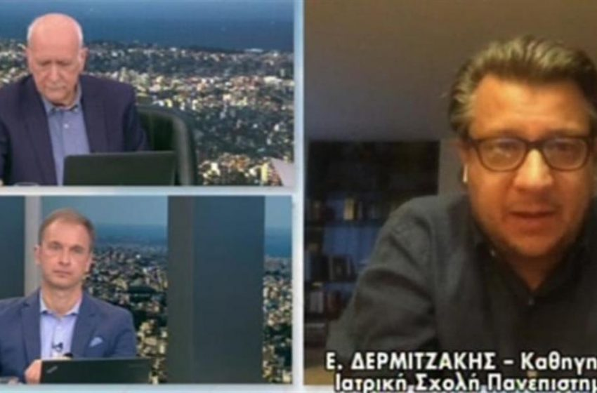 Δερμιτζάκης: Σε ποιο ποσοστό έχει φτάσει η ανοσία στην Ελλάδα