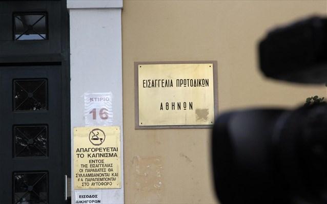 Παρέμβαση εισαγγελέα για ενόργανη: 22 γυμναστές καταγγέλλουν βασανιστήρια