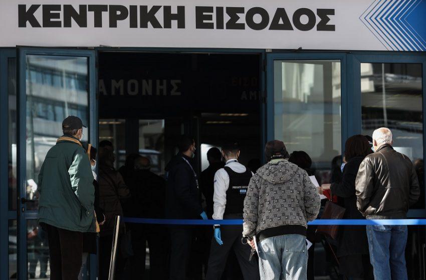 "Johnson & Johnson: Παγκόσμιες αναταράξεις από το ""φρένο"" στις ΗΠΑ – Όλα τα στοιχεία – Πώς επηρεάζεται η Ελλάδα"