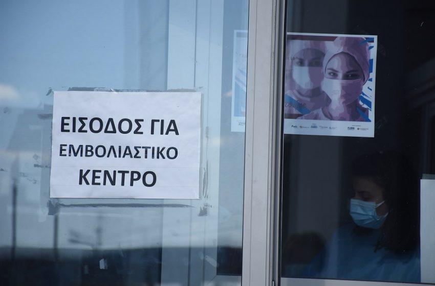 Εμβολιασμός: Άνοιξε η πλατφόρμα για τις ηλικίες 50 έως 54 – Μειωμένη προσέλευση για πολίτες άνω των 75 ετών