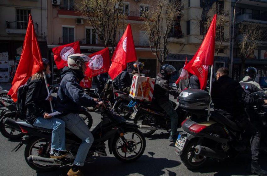Διαμαρτυρία εργαζομένων στον επισιτισμό και στον τουρισμό